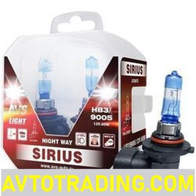 Авто лампа 12V HB3/9005 65w SIRIUS NIGHT WAY +110% (2шт., пластик бокс)
