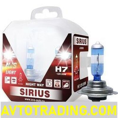 Авто лампа 12V H7 55w SIRIUS NIGHT WAY +110% (2шт., пластик бокс)