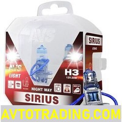 Авто лампа 12V H3 55w SIRIUS NIGHT WAY +110% (2шт., пластик бокс)