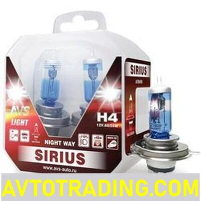 Авто лампа 12V H4 60/55w SIRIUS NIGHT WAY +110% (2шт., пластик бокс)