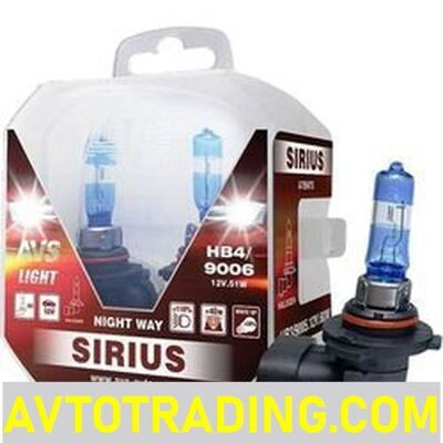 Авто лампа 12V HB4/9006 55w SIRIUS NIGHT WAY +110% (2шт., пластик бокс)