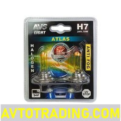 Авто лампа 12V H7 55w ATLAS ANTI-FOG (АНТИТУМАН, желтые, 2шт.)
