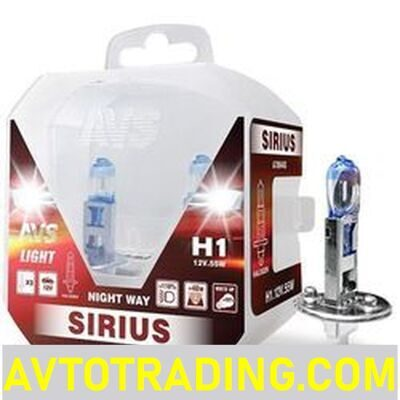 Авто лампа 12V H1 55w SIRIUS NIGHT WAY +110% (2шт., пластик бокс)